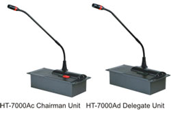 Digital Conference Microphone Unit