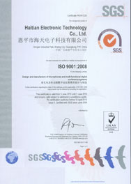 ISO9001:2008 (SGS) Certificate